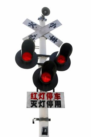 railway: Train traffic light