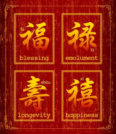 La prosp�rit� bonheur et de long�vit�