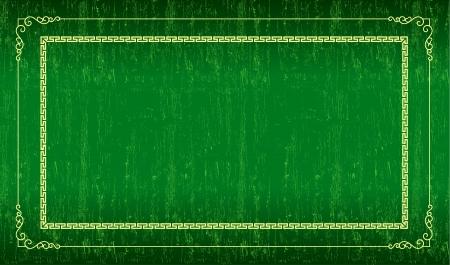 Green grunge frame Vector
