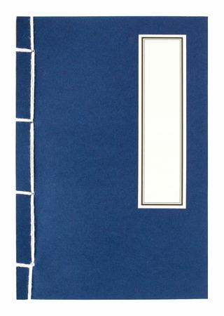 Blank cinese antico libro Archivio Fotografico - 25249775