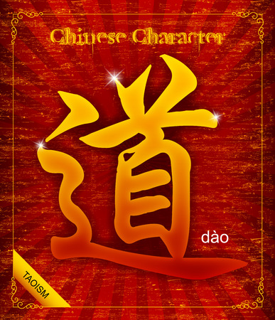 taoism: Chinese character calligraphy-Taoism Illustration