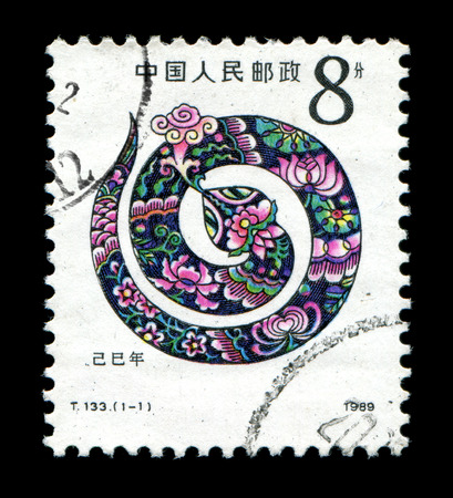 snake year: Year of the snake in postage stamp