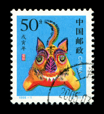 Year of the Tiger in postage stamp photo