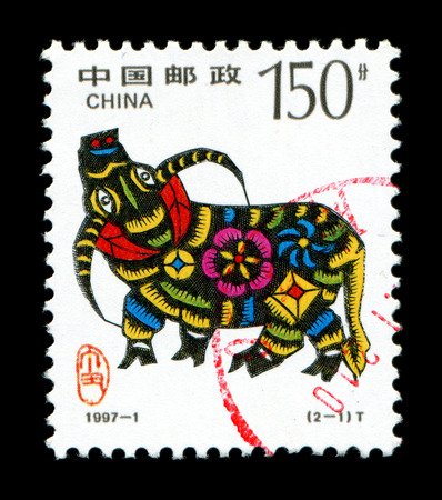 Year of the ox in postage stamp photo