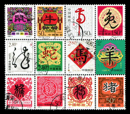 12 Chinese zodiac postage stamp  photo