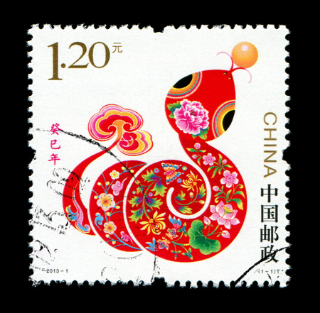 Year Of The Snake In Postage Stamp Stock Photo Picture And Royalty