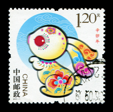 Year of the Rabbit in Postage stamp  photo