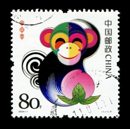 timbre postal: Año del Mono en Estampilla Foto de archivo