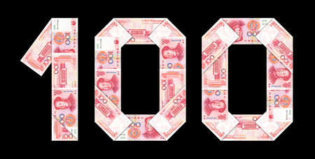 yuan: Chinese currency renminbi 100 yuan