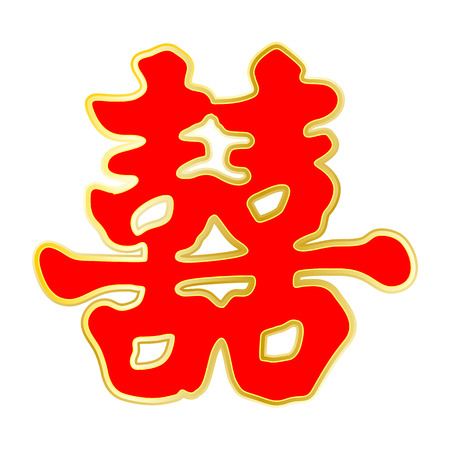 Vector Chinese Xi Double Happiness Shuang symbol Illustration