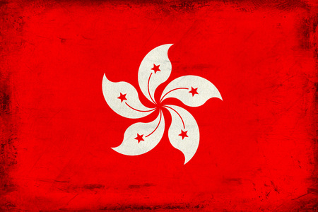 Vintage Hong Kong flag background Stock Photo