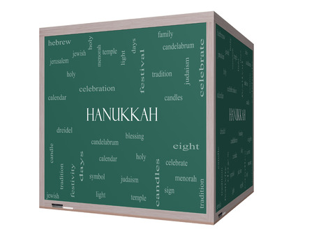 Hanukkah Word Cloud Concept on a 3D cube Blackboard with great terms such as dreidel, jewish, holy and more. photo