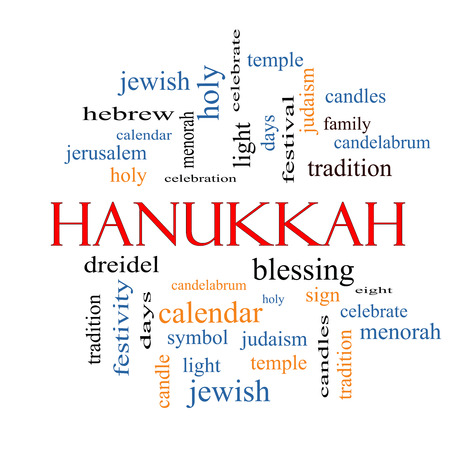 jewish festival: Hanukkah Word Cloud Concept with great terms such as dreidel, jewish, holy and more. Stock Photo