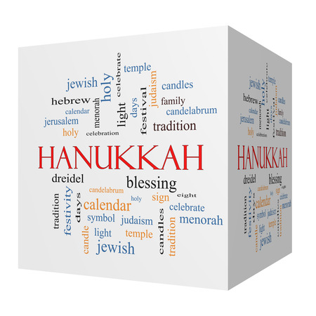 Hanukkah 3D cube Word Cloud Concept with great terms such as dreidel, jewish, holy and more. photo