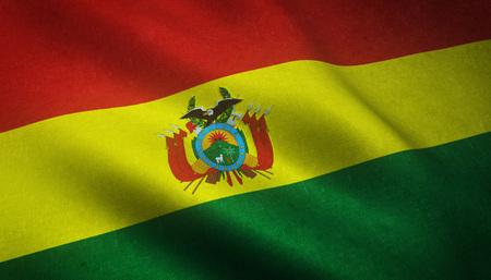 map bolivia: Bandera realista de Bolivia agitando con textura de la tela muy detallada.