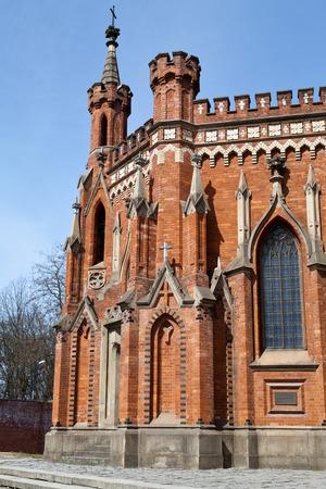 catholic chapel: Neo-Gothic Roman Catholic Chapel of Blessed Bronislawa on Kosciuszko Mound in Cracow in Poland