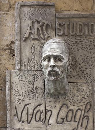 van gogh: Van Gogh bas-relief  on a wall outside art studio in Valletta, Malta.