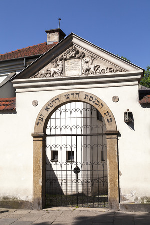 remuh: Gateway to Remuh Synagogue  in jewish district of Krakow - Kazimierz on Szeroka street , Poland