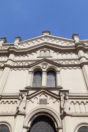 kuzmir: Facade of Tempel Synagogue in jewish district of Krakow - Kazimierz, Poland