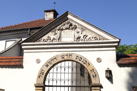 Gateway to Remuh Synagogue  in jewish district of Krakow - Kazimierz on Szeroka street , Poland