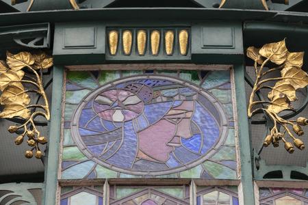 Municipal House, stained glass, Prague, Czech Republic Stock Photo