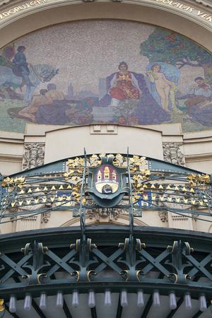 Municipal House, mosaic, Prague, Czech Republic