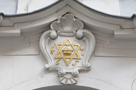 Star of David -relief on facade of synagogue, Josefov,Jewish quarter of Prague, Czech Republic, Europe