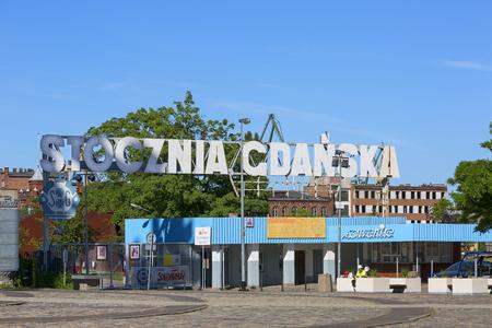 GDANSK, POLAND - JUNE 6, 2018: The entrance gate to the Gdansk Shipyard, previously Lenin Shipyard, the birthplace of polish Solidarity