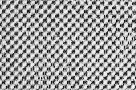 white textured paper Stock Photo - 5563303