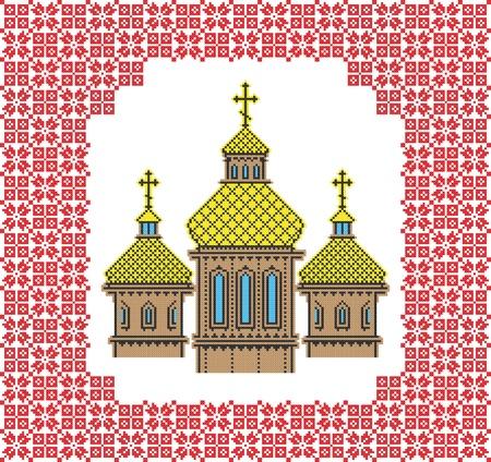 punto de cruz: bordado bien como patr�n de Ucrania �tnico cruz-puntada a mano con la Iglesia