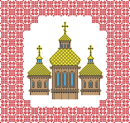 embroidered good like handmade cross-stitch ethnic Ukraine pattern with church Vector