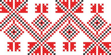 embroidered good like handmade cross-stitch ethnic Ukraine pattern Vector