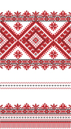 embroidered: embroidered good like handmade cross-stitch ethnic Ukraine pattern