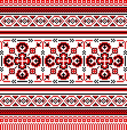 bordados: bordado bien como patr�n de Ucrania �tnico a mano cruz-puntada