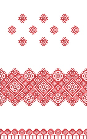 stitches: embroidered good like handmade cross-stitch ethnic Ukraine pattern