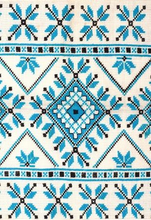 punto cruz: bordados buen punto de cruz patrones. ornamento �tnico ucraniano