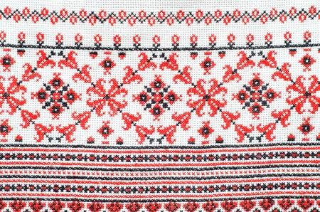 punto de cruz: bordado buena forma de cruz-puntada. adornos étnicos ucraniano