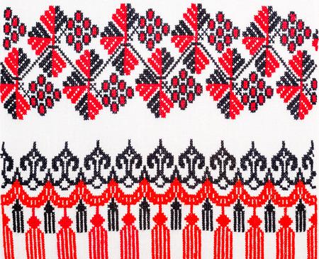 punto de cruz: buena bordado por patrón de DMC. ornamento étnico ucraniano