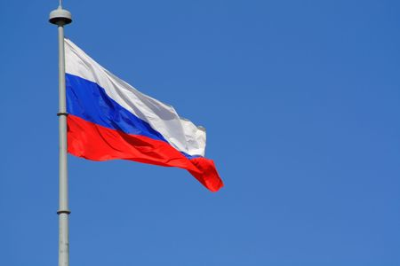 federation: Flag of the Russian Federation. Stock Photo