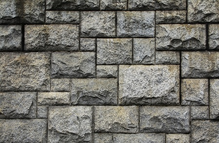 architectural feature: The stone wall close up.