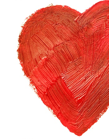 The abstract heart. This drawing painted of an oil paint. Stock Photo - 12206059