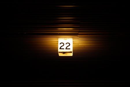 Street number  photo