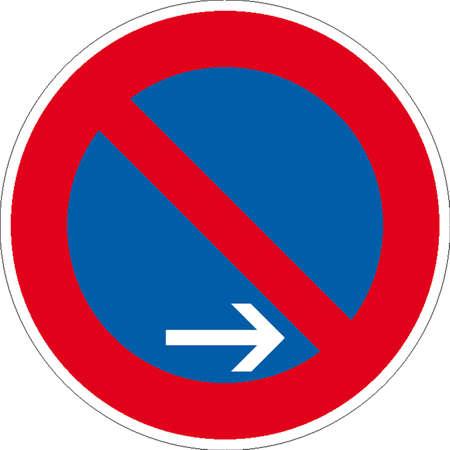 flecha derecha: las señales de tráfico