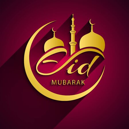 Eid Mubarak Golden English Calligraphy Text with Moon, Masjid Dome and 3D look on Dark Purple Background Vector Illustration