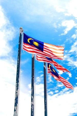 malaysian national flag photo