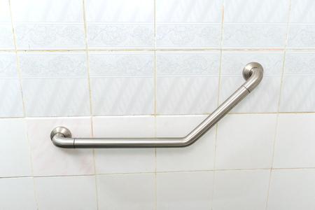 grab bar in a bathroom .concept safety in the bathroom