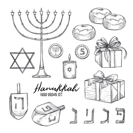 Hand drawn illustration - Hanukkah. Jewish Holiday. Set of design elements in sketch style. Can be used like: invitations, greeting cards, poster Illustration