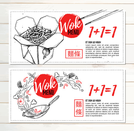 Hand drawn vector illustration - Promotional brochures with Asian food. Wok menu with calligraphic phrases. Perfect for restaurant brochure, cafe flyer, delivery menu. Ready-to-use design templates with illustrations in sketch style.