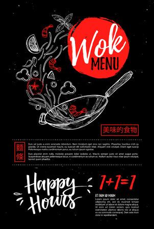 手描きのベクター グラフィック - アジア料理とプロモーション パンフレット。カリグラフィのフレーズと鍋メニュー。レストラン パンフレット、