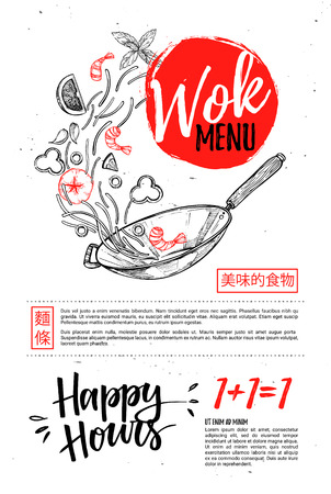 Hand drawn vector illustration - Promotional brochure with Asian food. Wok menu with calligraphic phrase. Perfect for restaurant brochure, cafe flyer, delivery menu. Ready-to-use design template with illustrations in sketch style.